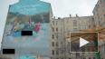 Петербуржцев возмутило граффити на историческом доме
