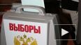 Наблюдатели за выборами в Приморском районе: лжеизбиратели ...