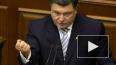Новости Украины: Порошенко может распустить парламент ...