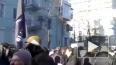 Митингующие блокировали здание украинской Рады