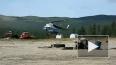 На Чукотке разбился вертолет Ми-8, трое погибли