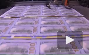 Россия снизила вложения в госдолг США на 2,35 млрд долларов