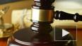 Британский суд обязал Тинькова сдать российский и ...