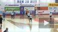 Мемориал Степанова завершился турниром петербургских ...