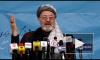 Видео: В Кабуле во время выступления премьер-министра были убиты 23 человека