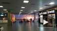 """В """"Пулково"""" на 17 часов задержали рейс до Пафоса из-за п..."""