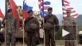 """В НАТО обвинили Россию в """"агрессивных действиях"""""""