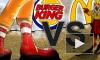 Burger King готов захватить Крым после бегства оттуда McDonald's