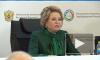 Матвиенко оценила отставку иркутского губернатора