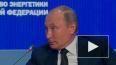 """Путин пошутил про призыв Силуанова """"беречь каждый рубль"""""""