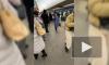 """На станции метро """"Пионерская"""" неизвестный распылил перцовый баллончик"""