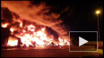 В ангаре на Московском шоссе горели каучук и химические ...