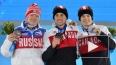 Таблица медалей Олимпиады в Сочи, 12 февраля: Норвегия ...