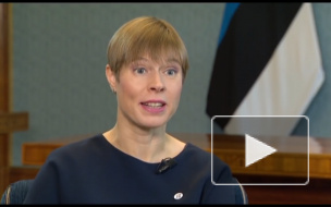 Президент Эстонии рассказала об усталости Европы от Украины