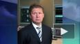 Южная Лахта на откуп «Газпрому»? Закрытое совещание ...
