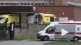 В МЧС предупредили о риске передачи коронавируса через ч...
