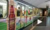 Петербургский метрополитен покрывает убытки пивом