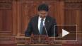 Премьер Монголии заявил о старте проекта газопровода ...