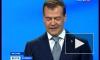 Дмитрий Медведев может встать у руля «Единой России» уже в мае