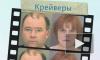 Родители-американцы, убившие сына из России, освобождены в зале суда