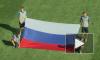 """""""Признание алкоголизма"""": Игроки сборной России сравнила себя с экскрементами"""