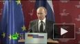 Владимир Путин знал о готовящейся акции Femen