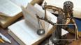 Три московских прокурора написали рапорты об отставке