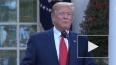 """Адвокат президента США пообещал Трампу """"важную информацию"""" ..."""