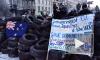 Последние новости с «Евромайдана» - один милиционер убит выстрелом в голову, другой ранен
