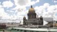Власти Петербурга отказались передавать Исаакиевский ...