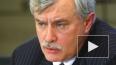 Выборы губернатора СПб 2014, результаты: Георгий Полтавч...
