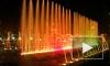 Сезон фонтанов в Петербурге начался с открытия фонтана на Манежной площади и «Шара» на Малой Садовой