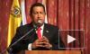 Президент Венесуэлы назвал убитого Каддафи мучеником