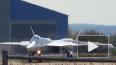 Масштабные поставки Су-57 в ВКС начнутся в 2020 году