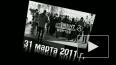 """Активисты арт-группы """"Война"""", задержанные в московском ..."""