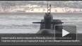 Британских моряков перепугала российская подводная ...