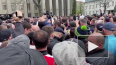 Во Владикавказе граждане вышли митинг против самоизоляци...