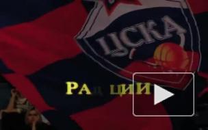 ЦСКА обыграл испанскую Каху