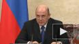 С 30 марта Россия полностью перекрывает границы