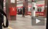 """В утренний час пик на рельсы станции """"Ленинский проспект"""" упал мужчина"""