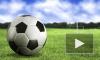 Прямая трансляция матча Россия - Норвегия начнется в 18:00 на «Первом канале»