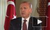 Анкара: Путин посетит Турцию в первую неделю января