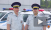 В Петербурге гаишники помогли доставить роженицу в роддом