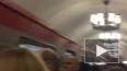 Видео: В петербургском метро в очередной раз сломался ...