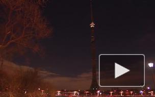 Останкинская башня погасла в знак траура по погибшим при взрыве в Бейруте