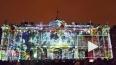 Новогоднее световое шоу ограничит движение в центре ...