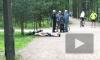В парке Сосновка обнаружили труп велосипедиста