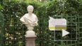 """Статуи Летнего сада оказались в """"Ночлежке"""""""