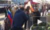 В Петербурге на митинге в поддержку Сенцова задержали всех участников