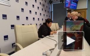 """Дина Рубина представила в Петербурге новую книгу """"Ангельский рожок"""""""